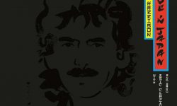 George Harrison (UK) – Live in Japan (2 LP)