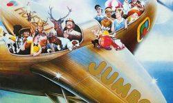 Grobschnitt (D) – Jumbo (Englisch) (Vinyl Re-Release)