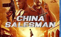 China Salesman (Film)