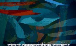 Art Against Agony (D) – Shiva Appreciation Society