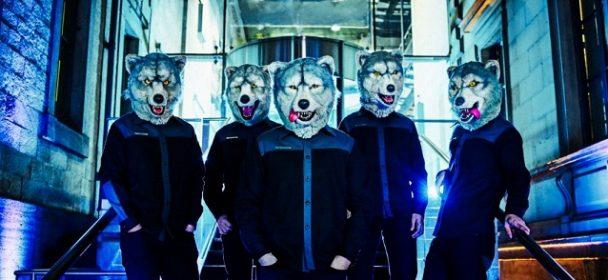 News: Japans Alternativerock-Megastars (mit Wolfsmasken!) auf 1. Deutschland-Solotour