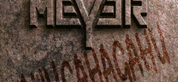 Meyer (D) – Ahugahagahu