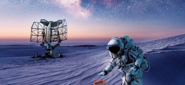 LONELY ROBOT (UK) – Under Stars