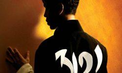 Prince (USA) – 3121