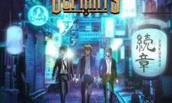 The Defiants (USA) – Zokusho