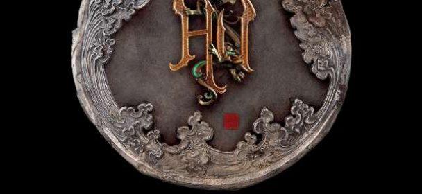 """News: THE HU veröffentlichen Musikvideo zur neuen Akustik Version ihres Songs """"Shireg Shireg"""""""