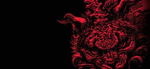 """News: HE HU – Veröffentlichen Cover Song und Musikvideo zum Metallica Klassiker """"Sad But True"""""""