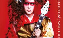 Marty Friedman (USA) – Tokyo Jukebox 3