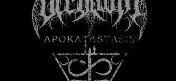 "News: OCCULTUM new album ""Apokatastasis"" via Old Temple!"